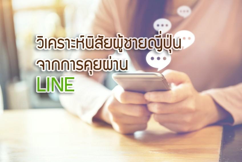 Chatbots-Vs.-Human-Powered-Live-Chat-cop_25620318-071105_1