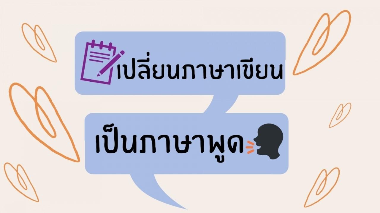 b2ap3_large_blog-cover-1_25621125-054215_1