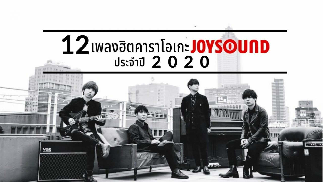 b2ap3_large_joysound