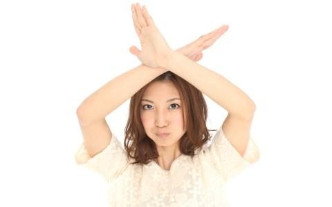 6 ข้อที่ไม่ควรปฏิบัติกับแฟนคนญี่ปุ่น