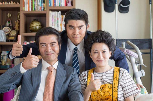 """เทคนิคพิชิตใจ """"พ่อแม่แฟนญี่ปุ่น"""""""